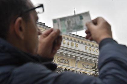 Банк России может начать выпуск собственных облигаций в ноябре — декабре 2016 года