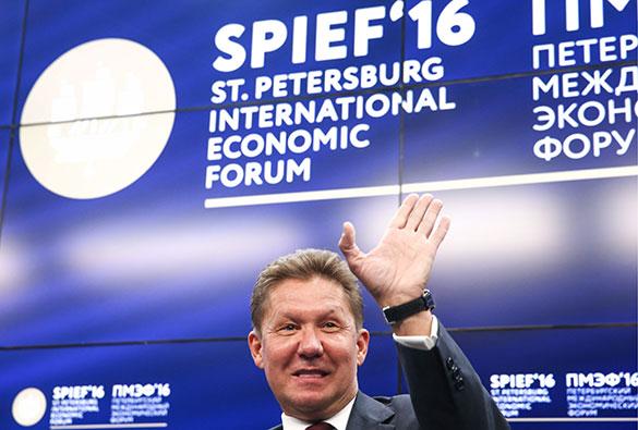 Каким будет экономический форум в Петербурге