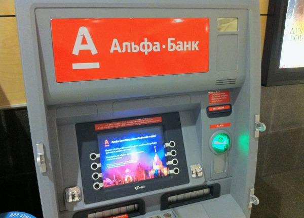 Бинбанк и Альфа-Банк объединили банкоматные сети на прием наличных