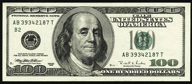 Доллар признали переоцененным