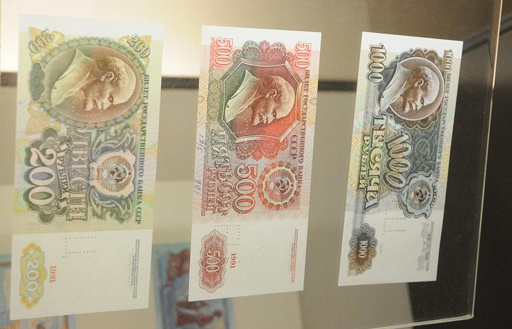 История номиналов банкнот в 200 и 2000 рублей. Досье