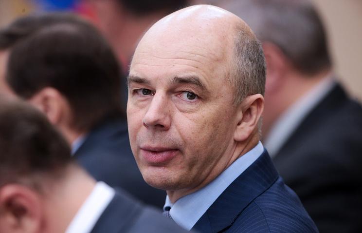 Минфин предлагает заморозить расходы бюджета на уровне 15,78 трлн рублей в год