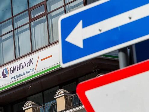 S&P подтвердило рейтинги Бинбанка