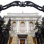 ЦБ с 1 августа повышает нормативы по обязательным резервам банков в рублях и валюте