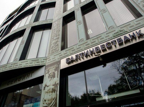 Балтинвестбанк сменил совет директоров