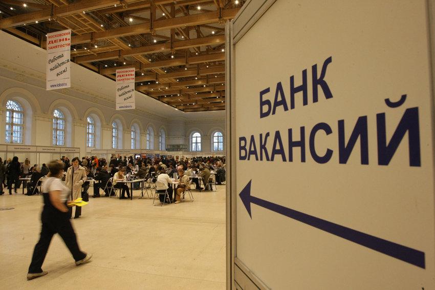 Почему работодатели и молодые специалисты в России часто говорят на разных языках