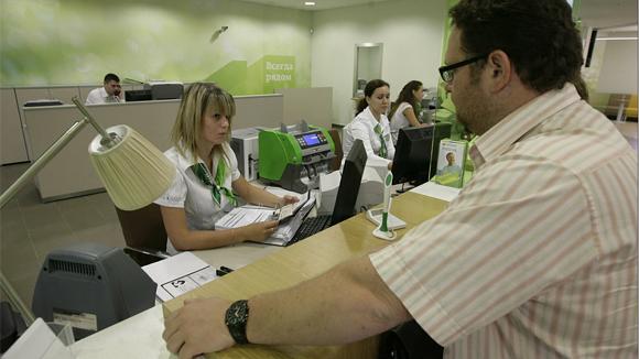 ЦБ упростил доступ малых и средних компаний к госзакупкам