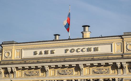 ЦБ разрешит пенсионным фондам участвовать в приватизации ВТБ и «Роснефти»