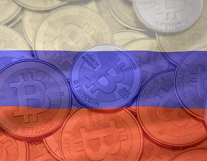 ЦБ: национальной криптовалюты в России в ближайшем будущем не будет
