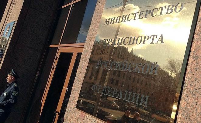 В России хотят создать Речной фонд