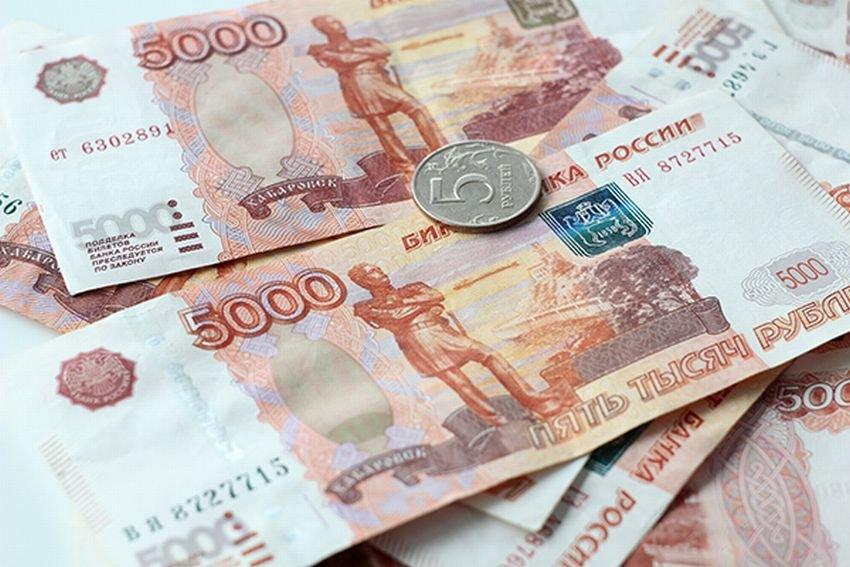 Финансисты назвали три самые перспективные валюты