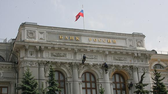 Центробанк не хочет больше терпеть уловки банковских групп