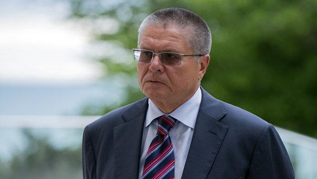 Алексей Улюкаев вновь возглавил набсовет ВТБ