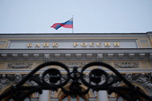 МВФ рекомендовал российскому ЦБ продолжить чистку банковского сектора