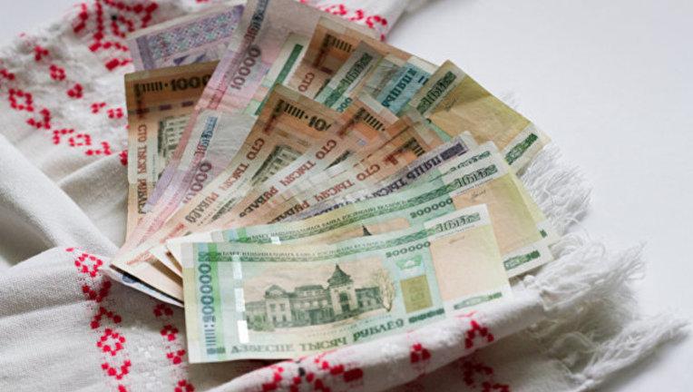 Глава Нацбанка Белоруссии назвал успешной деноминацию национальной валюты
