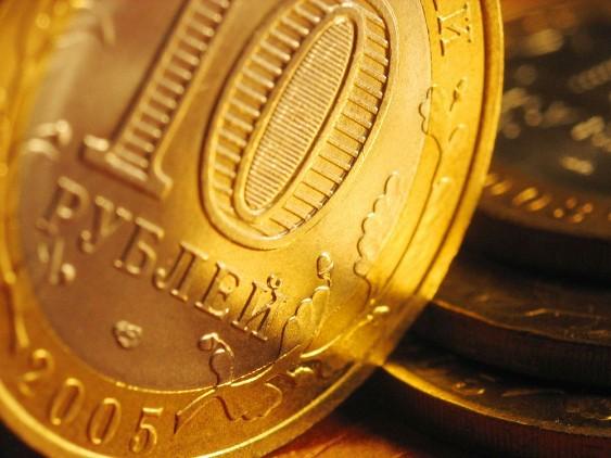 МЭР: российская экономика достигла дна