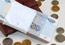 Выплаты по потребкредитам хотят ограничить