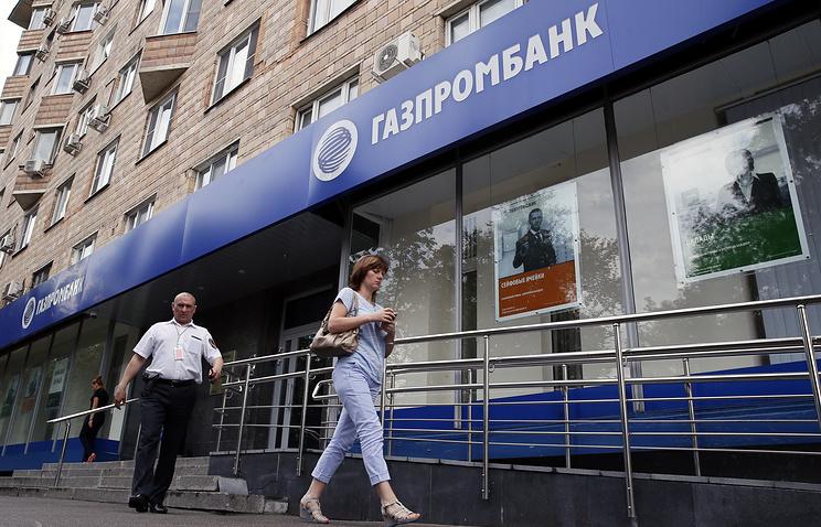 Газпромбанк в числе других банков РФ начинает работу в Иране