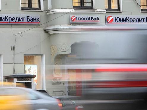 «АвтоВАЗ» заложил в Юникредит банке оборудование на 2,6 млрд рублей