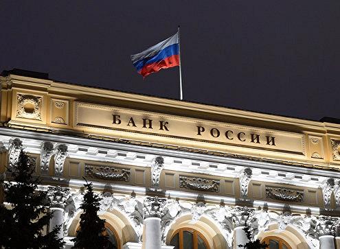 Потребность банков в ликвидности в августе-сентябре возрастет