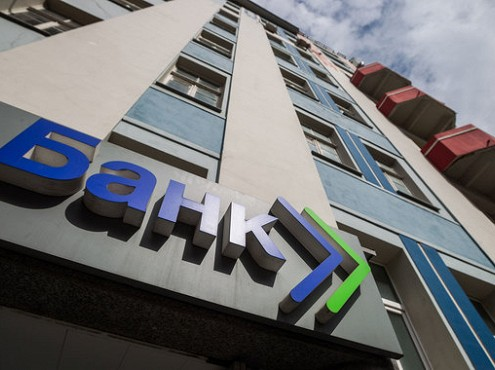 ЦБ отсеет ненадежные банки