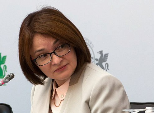 Банк России подготовил законопроект о фонде санации