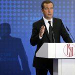Медведев встретится с пенсионерами в центре для пожилых людей в Липецкой области Общество