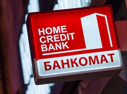 ХКФ-банку расходы стали не по карману