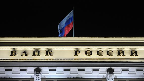 Из-за амнистии капитала россияне меньше денег отправляют за рубеж
