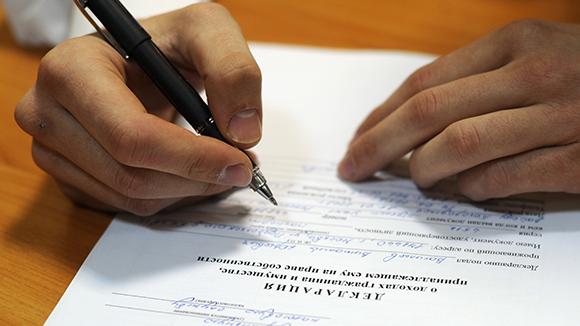 Предприниматели жалуются на необоснованное списание налогов со счетов