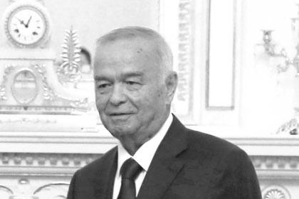 СМИ сообщили о смерти Ислама Каримова