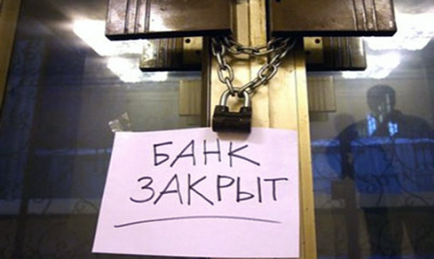 Российские банки поделили на большие и малые