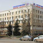 «Ростест-Москва» потерял в рухнувшем банке более 200 млн госсредств