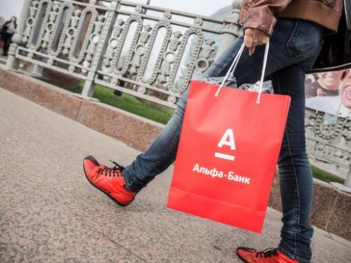 Альфа-банк отказался от «Траста»