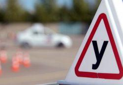 Депутаты предлагают выдавать юношеские права на автомобиль