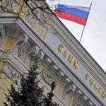 ЦБ привлек к административной ответственности руководителя банка «Миръ»