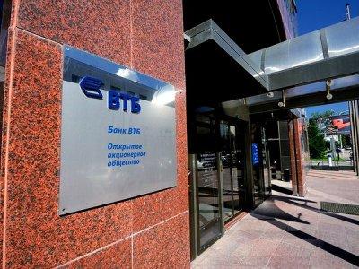 Бинбанк начал выдавать военную ипотеку по стандартам АИЖК