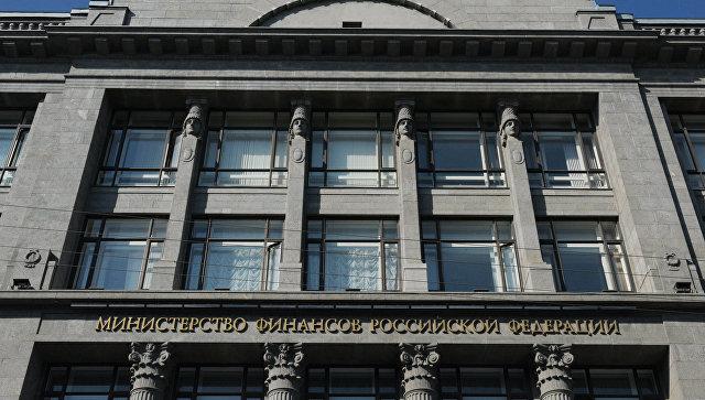 Минфин подготовился к возможной задержке средств от приватизации «Роснефти»