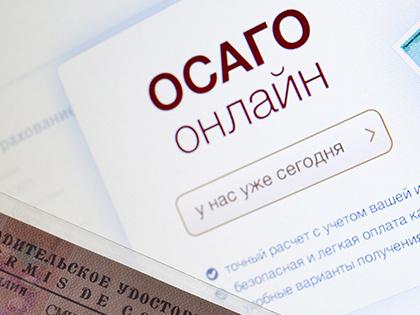 Страховщики придумали «резервную систему» для продажи е-ОСАГО