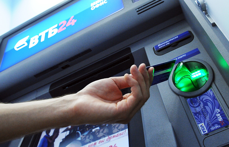 ВТБ 24 заявил о неуязвимости своих банкоматов к атакам типа black box