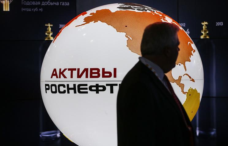 «Роснефть» досрочно расторгает соглашение «Башнефти» с «Лукойлом»