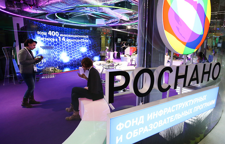 «Роснано» планирует к 2020 г. привлечь более 150 млрд руб. внешних инвестиций
