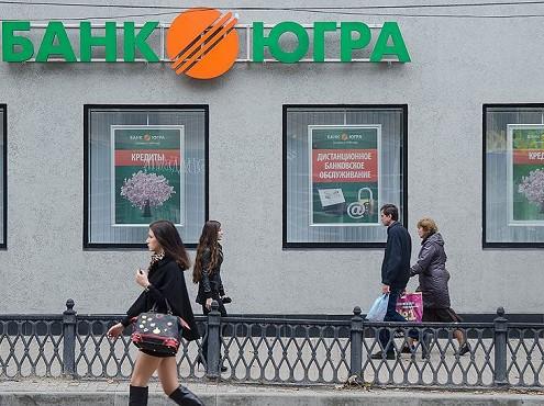 Банкоматы банка «Югра» стали обслуживать карты «Мир»