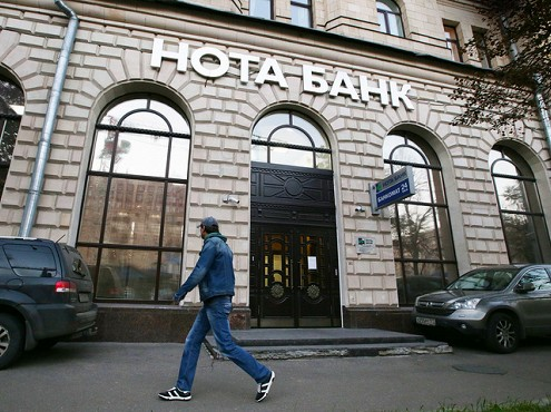 Суд признал законным арест потомственной гадалки по делу о хищении в Нота-банке