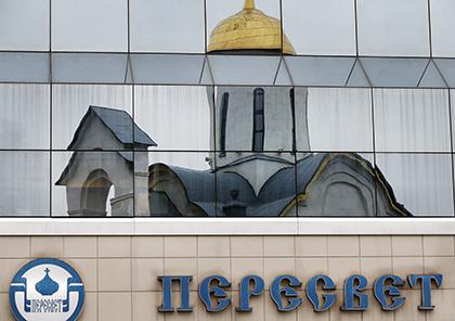 СМИ: в санации банка «Пересвет» может принять участие ВБРР