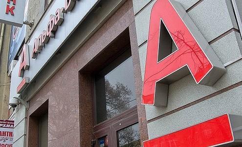 Альфа-банк предоставил Evraz кредит в размере $85 млн