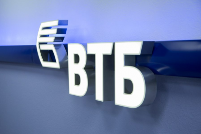 ВТБ снизил ставки по всей линейке потребительских кредитов