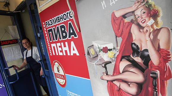 У школ и больниц разрешат торговать алкоголем