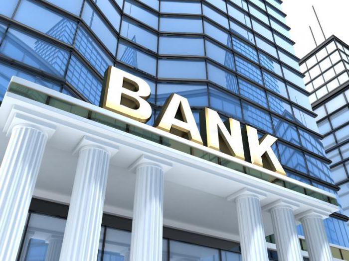 Специфика банковской деятельности