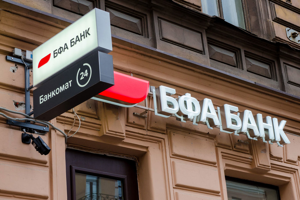 БФА Банк снизил ставку по кредиту под залог недвижимости